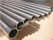 Nickel  Alloy Tube/Pipe